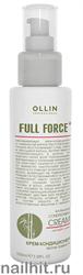 725645 Ollin Full Force 100мл Крем- кондиционер против ломкости волос