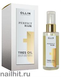 395935 Ollin Perfect Hair Tres Oil 50мл Масло для волос, многофункциональное