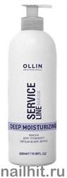 729957 Ollin Service Line Deep Moisturizing Mask 500мл Маска для глубокого увлажнения волос