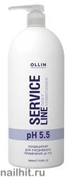 726833 Ollin Service Line Daily Сonditioner 1000мл Кондиционер для ежедневного применения