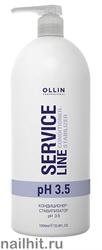 726789 Ollin Service Line Сonditioner stabilizer pH3.5 1000мл Кондиционер cтабилизатор рН3.5
