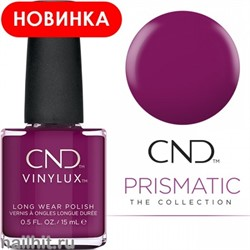 315 Vinylux CND Ultraviolet Осень 2019 Коллекция Prismatic