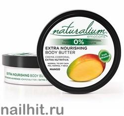 "471419 Naturalium Масло экстра-питательное для тела ""Манго"" 200мл"