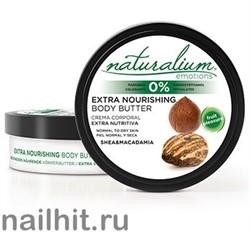 """470375 Naturalium Масло экстра-питательное для тела """"Макадамия и Ши"""" 200мл"""