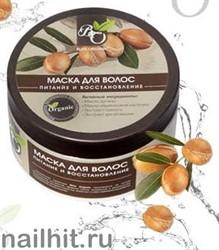 230154 Bliss Organic Маска для волос Питание и Восстановление 300гр