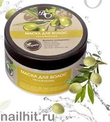 230161 Bliss Organic Маска для волос Увлажняющая 300гр
