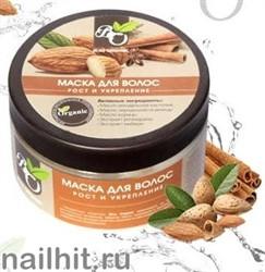 230147 Bliss Organic Маска для Роста и Укрепления волос 300гр
