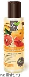230208 Bliss Organic Масло косметическое для волос и тела с экстрактом Грейпфрута 100мл