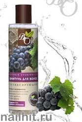 230109 Bliss Organic Шампунь для жирных волос Балансирующий 250мл