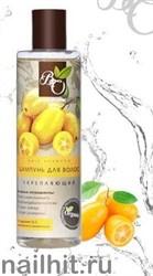 230130 Bliss Organic Шампунь от выпадения волос Укрепляющий 250мл
