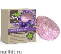 231151 Bliss Organic Шампунь Твердый для всех типов волос Лаванда 63гр