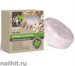 231120 Bliss Organic Шампунь Твердый для жирных комбин. волос Овсянка 63гр