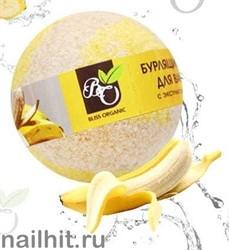230499 Bliss Organic Шар бурлящий для ванн Банан 130гр