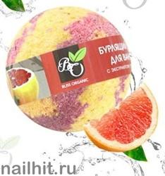 230512 Bliss Organic Шар бурлящий для ванн Грейпфрут 130гр
