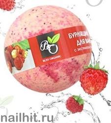 230529 Bliss Organic Шар бурлящий для ванн Земляника 130гр