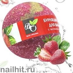 230536 Bliss Organic Шар бурлящий для ванн Клубника 130гр