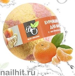 230550 Bliss Organic Шар бурлящий для ванн Мандарин 130гр