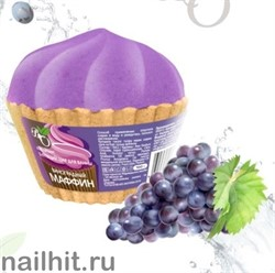 231724 Bliss Organic Шар бурлящий для ванн маффин Виноградный 130гр