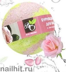 230581 Bliss Organic Шар бурлящий для ванн Роза 130гр