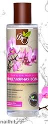 230260 Bliss Organic Вода мицеллярная для очищения кожи лица и снятия макияжа 200мл