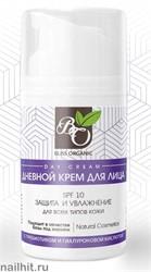 231557 Bliss Organic Крем для лица SPF10 Защита и Увлажнение для всех типов кожи 50мл
