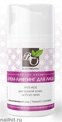 231571 Bliss Organic Крем для лица Лифтинг Anti-age для зрелой кожи любого типа 50мл