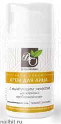 231533 Bliss Organic Крем для лица с Матирующим эффектом для жирной проблемной кожи 50мл