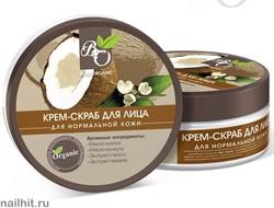 230291 Bliss Organic Крем-скраб для нормальной кожи лица 150гр