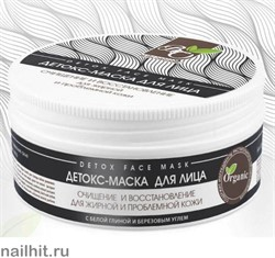 231649 Bliss Organic Маска для лица Детокс Очищение и восстановление для жирной проблемной кожи 100мл