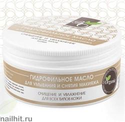 231694 Bliss Organic Масло для умывания Гидрофильное очищение и увлажнение 100мл
