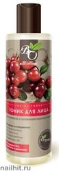 230239 Bliss Organic Тоник для лица для жирной и комбинированной кожи 200мл