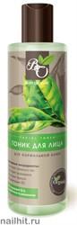 230246 Bliss Organic Тоник для лица для нормальной кожи 200мл