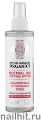 09857 Planeta Organica PURE Вода термальная Альпийская 200мл
