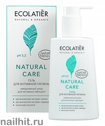 171500 Ecolab Ecolatier Inspirat Гель для интимной гигиены Natural Care Ежедневный уход 250мл