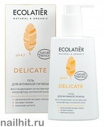 171524 Ecolab Ecolatier Inspirat Гель для интимной гигиены Delicate с орган. экстрактом Лотоса 250мл