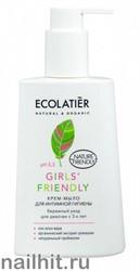 171548 Ecolab Ecolatier Inspirat Мыло-крем для интимной гигиены Girls Friendly Бережный уход для девочек 250мл