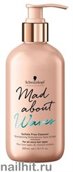 394627 Schwarzkopf Mad About Waves Sulfate Free Cleanser 300мл Бессульфатный очищающий крем для волос
