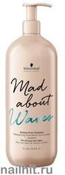 394603 Schwarzkopf Mad About Waves Sulfate Free Cleanser 1000мл Бессульфатный очищающий крем для волос