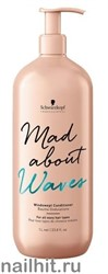 394665 Schwarzkopf Mad About Waves Windswept Conditioner 1000мл Кондиционер для волнистых волос