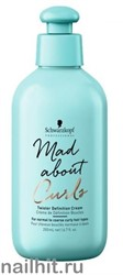 394955 Schwarzkopf Mad About Curls Twister Definition Cream 200мл Крем для кудрявых волос