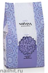 13822 White Line Воск горячий плёночный 1кг Nirvana Лаванда