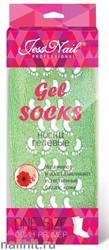 11285 JessNail Увлажняющие гелевые носочки (силиконовые) светло-зеленые