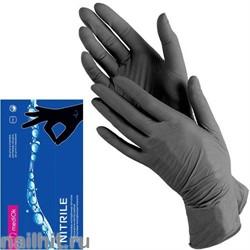 13640 MediOk Перчатки нитриловые 100 шт/уп, размер S, цвет Серый