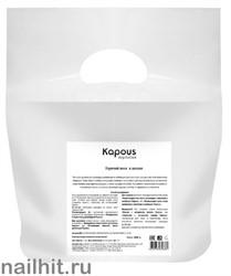"""1588 Kapous Горячий воск для эпиляции в дисках """"Зеленый с хлорофиллом"""" 1000гр"""
