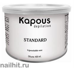 2126 Kapous Воск теплый жирорастворимый в банке 400мл Синий с азуленом