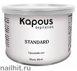 1639 Kapous Воск теплый жирорастворимый в банке 400мл Розовый с диоксидом титаниума