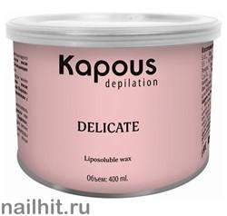2129 Kapous Воск теплый жирорастворимый в банке 400мл С ароматом шоколада