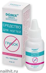 """8179 Domix 109224 Средство для ногтей """"СТОП ГРИБОК"""" 18мл"""