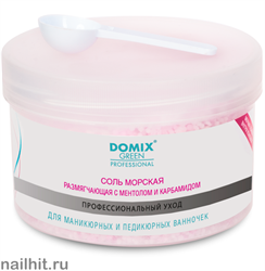 8181 Domix 109316 Соль  Морская для маникюрных и педикюрных ванночек  500гр