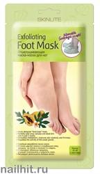 275 SkinLite Отшелушивающая маска-носки для ног (размер 35-40) 1пара